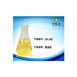工业洗涤专业除油剂除油快而彻底缩略图
