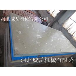 泊头威岳厂家大量现货销售铸铁检验平台型号齐全