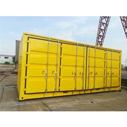 厂家定制非标集装箱 折叠门qy8千亿国际集装箱