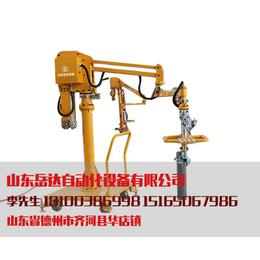 定制助力机械臂厂家,河北助力机械臂,山东岳达产品性能稳定