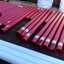 河北恒诚牌3米无缝高压地泵管砼泵管125地泵管子弯管厂家价格