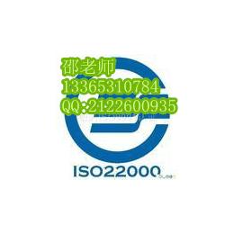 莱芜平安国际充值办理ISO2000认证具备条件