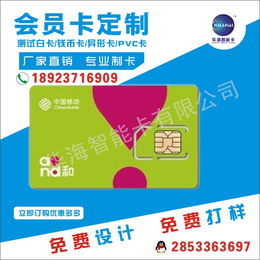 3G移动试机卡打客服电话报价