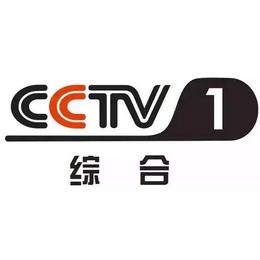 CCTV1黄金时间一个月广告多少钱