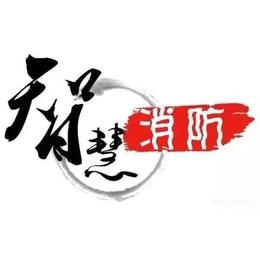 智慧消防云平台、【金特莱】、智慧消防整体解决方案