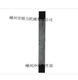 冲床配件上海二锻扬州扬力沃得精机6.3T-350T冲床刹车带