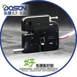 快递柜电磁锁直销 DSCK7267L储物柜电控锁