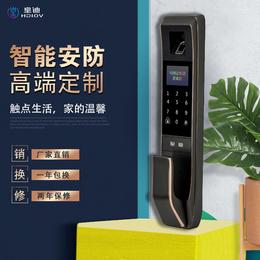 深圳指纹锁厂家 全自动智能锁 皇迪智能锁 家用指纹锁Q3
