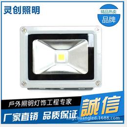 河北石家庄LED黄光泛光灯高品质是关键灵创照明