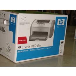 新余办公设备惠普HP1020plus激光打印机