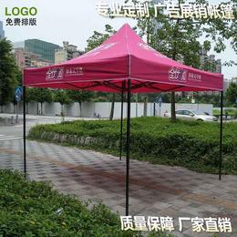 告白帐篷_广州牡丹王伞业_专业建造告白帐篷