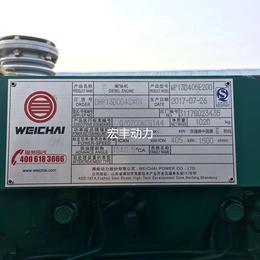 350KW潍柴动力蓝擎WP13D405E200柴油发电机组
