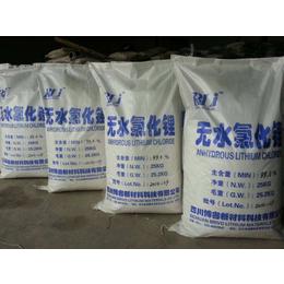 厂家直销天齐碳酸锂 水泥促硬剂 现货供应