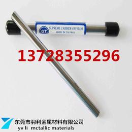日本富士F20质合金钨钢 不易变形H10F钨钢棒