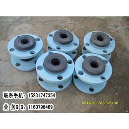 jgd单球橡胶接头|KXT-II型软接头|贵州橡胶接头