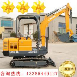 山鼎小型履带挖掘机 市政工程用小型挖掘机