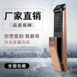 深圳指纹锁厂家 人脸识别智能锁 深圳密码锁厂家