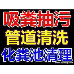 吴江市桃源镇汽车运输抽粪承诺守信
