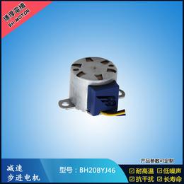 20BYJ46迷你除湿机永磁减速步进电机 低压直流电机