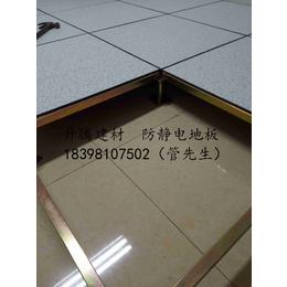 绵阳防静电地板三台防静电地板全钢无边架空活动地板PVC静电