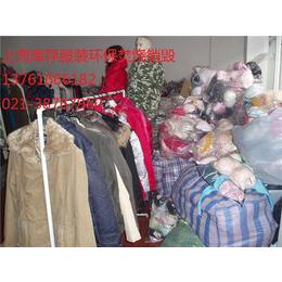松江一家服装销毁服务中心  上海严格服装箱包销毁服务