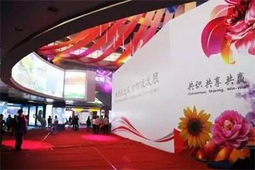 2018东北亚文化产业博览会将于6月22在长春国际会展中心举办