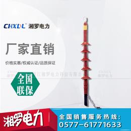 湘罗电力WSY-35-1.2交联热缩电缆头单芯室外终端头