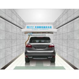 台州市全自动洗车机价格迅洁冼车设备
