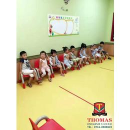 幼儿英语教程_沙市幼儿英语_托马斯纯正美式教育