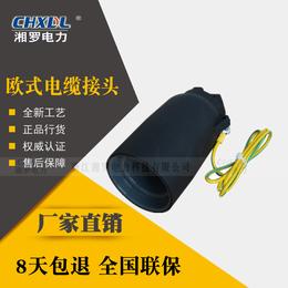 湘罗电力10KV630A欧式电缆分支箱附件绝缘帽