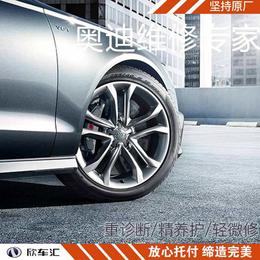 上海奥A6L保养多少钱闵行奥迪a6保养费用上海奥迪修理厂