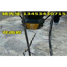 地下矿洞矿石开采用什么方法开采速度快岩石分裂机