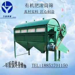 黑龙江有机肥滚筒筛使有机肥颗粒分明