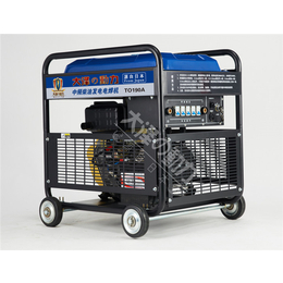 移动式190A柴油发电电焊机报价