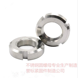 不锈钢圆螺母a不锈钢A2-70开槽螺母生产厂家