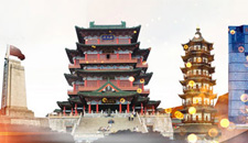 第75屆中國教育裝備展示會