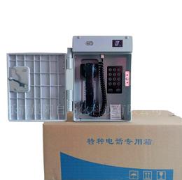 供应来电声光一体显示 HAT86-A型 特种防护电话机