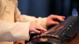 合肥古琴哪家好推荐你初级古琴课程招生介绍