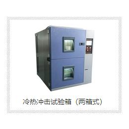 西安冷热冲击试验箱两箱式西安环科试验设备