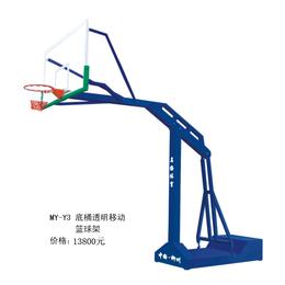 名扬体育专业生产各种篮球架批发零售