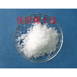 高纯氯化镥原矿提纯氯化镥品质优