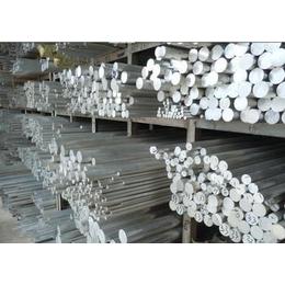 国标3A21铝合金棒 LF21粗铝棒 大铝棒 铝方棒厂家