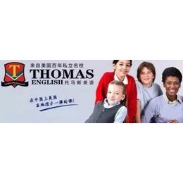 托马斯万达拼图大赛(图)_学前班学习拼音_沙市学前班