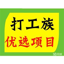 香港青年北上创业路:在这里我感觉走在了世界的前面_网上创业