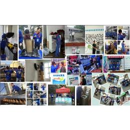 线上失业线下就业项目做油烟机清洗服务如何开发市场赚钱