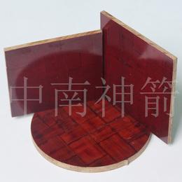 竹胶板规格 可按要求定制 采用酚醛胶 遇水不开胶 不起层