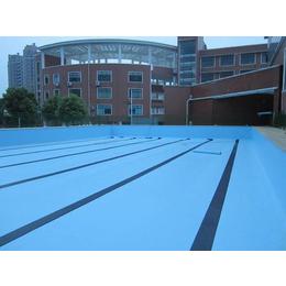 泳池地面、室外泳池地面翻新、泳之漮(优质商家)