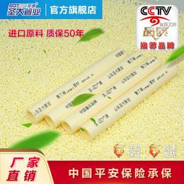圣大管业供应江苏徐州PB冷热水管 PB给水管 聚丁烯管