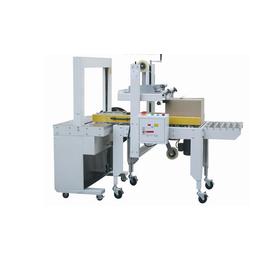 工厂小型纸箱自动包装机 纸箱自动胶带封箱机 快递电商包装设备