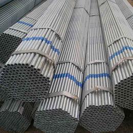 镀锌钢管 唐山正元镀锌钢管 消防镀锌钢管专用